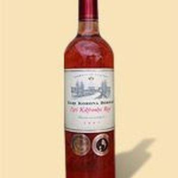 Egri Rosé 2011 Cuvée